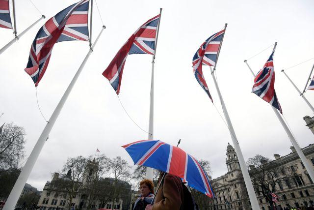 Brexit: Τι θα γίνει με τους φοιτητές Erasmus στα βρετανικά πανεπιστήμια | tovima.gr