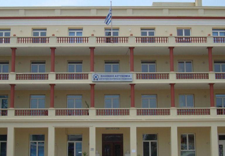 Μεγάλη έρευνα της ΕΛ.ΑΣ. για διαφθορά στο Τμήμα Προστασίας Μαρτύρων | tovima.gr