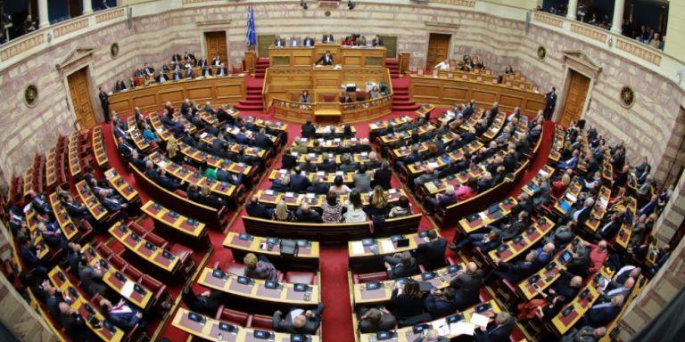 Τη Δευτέρα στη Βουλή το νομοσχέδιο-σκούπα για ΟΤΑ, ιθαγένεια και ΑΣΕΠ | tovima.gr