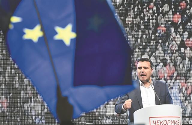 Με το βλέμμα και στα Βαλκάνια η Αθήνα | tovima.gr