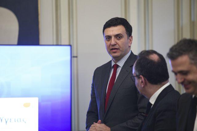 Κικίλιας για κορωνοϊό: Η χώρα είναι θωρακισμένη – Εχουμε λάβει τα απαραίτητα μέτρα   tovima.gr