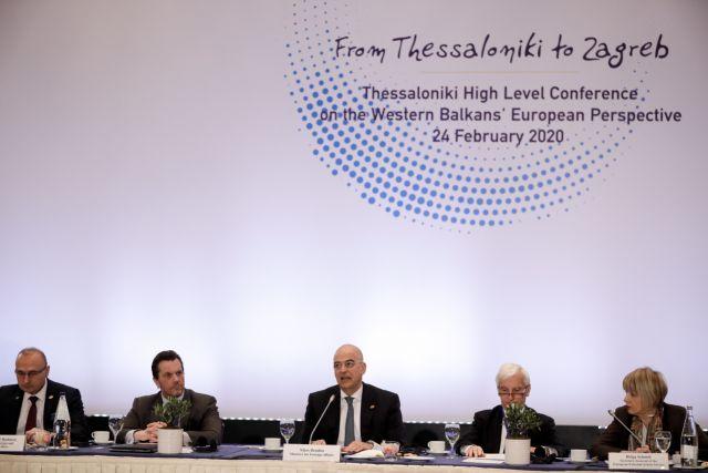 Δένδιας: Το μέλλον των Δυτικών Βαλκανίων δεν μπορεί παρά να βρίσκεται εντός της Ε.Ε | tovima.gr