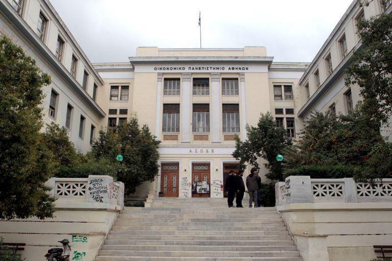 Αντίδραση των κομμάτων για τον ένοπλο αστυνομικό στην ΑΣΟΕΕ – Τι αναφέρει η ΓΑΔΑ | tovima.gr