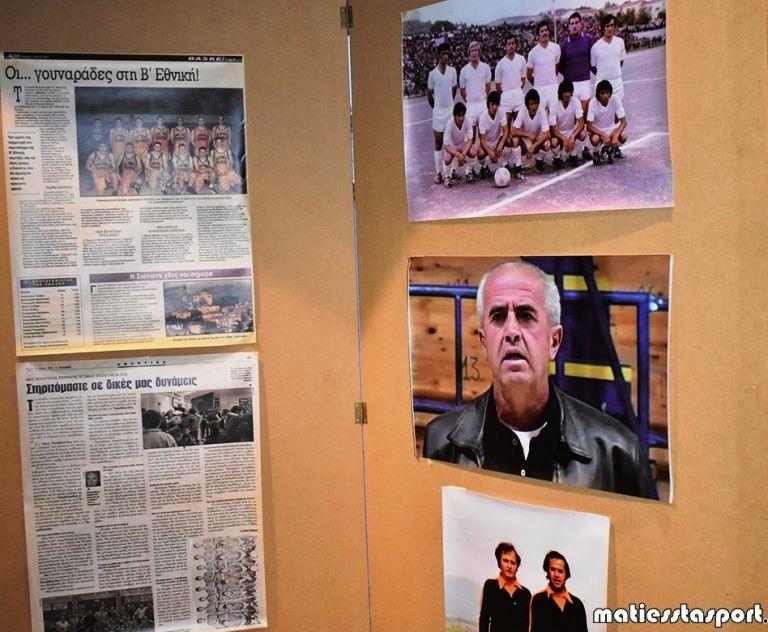 Ποδόσφαιρο και Πολιτισμός χέρι χέρι στην Κοζάνη | tovima.gr