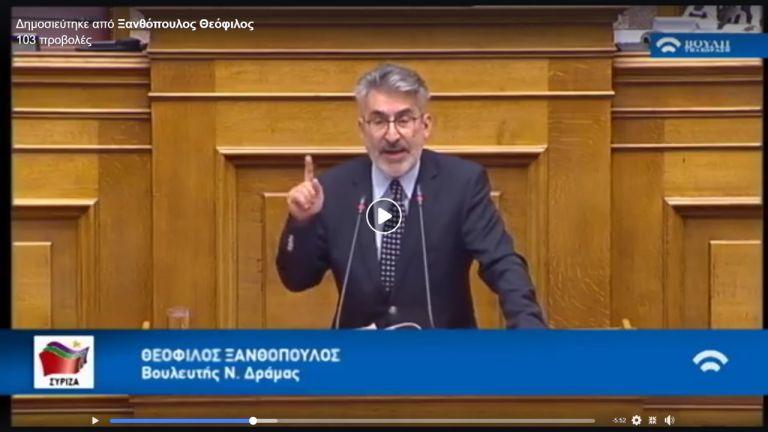 Θ. Ξανθόπουλος: Η προσπάθεια ΝΔ-ΚΙΝΑΛ να «αφοπλίσουν» τους προστατευόμενους μάρτυρες, έπεσε στο κενό | tovima.gr