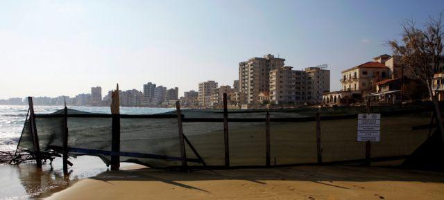 Κύπρος: Η Τουρκία παραβιάζει τα ψηφίσματα του ΟΗΕ για την Αμμόχωστο | tovima.gr