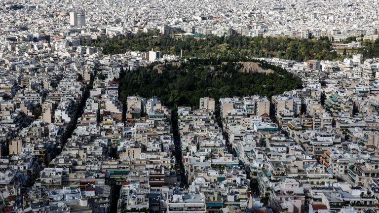 Κτηματολόγιο : Δεύτερη ευκαιρία για την Αθήνα | tovima.gr