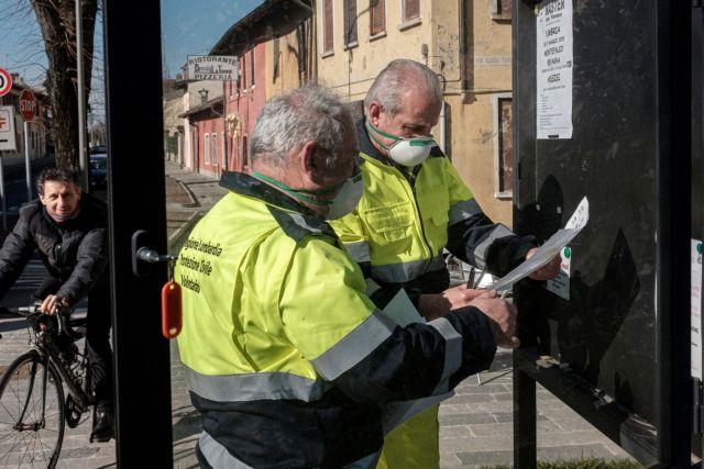 Ιταλία: Στους 11 οι νεκροί από κορωνοϊό – Πάνω από 300 τα κρούσματα | tovima.gr