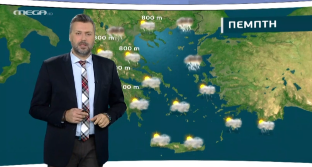 Καιρός:  Βροχές την Πέμπτη – Η πρόγνωση του Γιάννη Καλλιάνου | tovima.gr