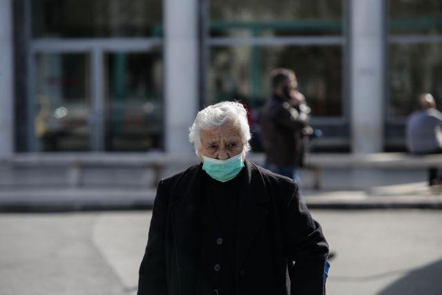 Κορωνοϊός: Ποιοι πρέπει να φορούν μάσκα – Νέες, επικαιροποιημένες οδηγίες | tovima.gr