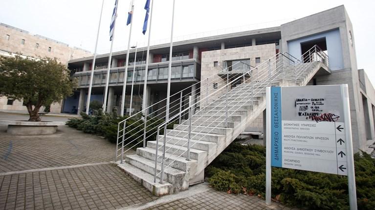 Θεσσαλονίκη: Απολύμανση στο δημαρχείο – Το επισκέφτηκε η 38χρονη ασθενής | tovima.gr