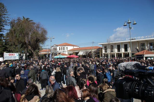Χίος: Εισβολή πολιτών σε ξενοδοχείο που έμεναν τα ΜΑΤ – 8 τραυματίες | tovima.gr