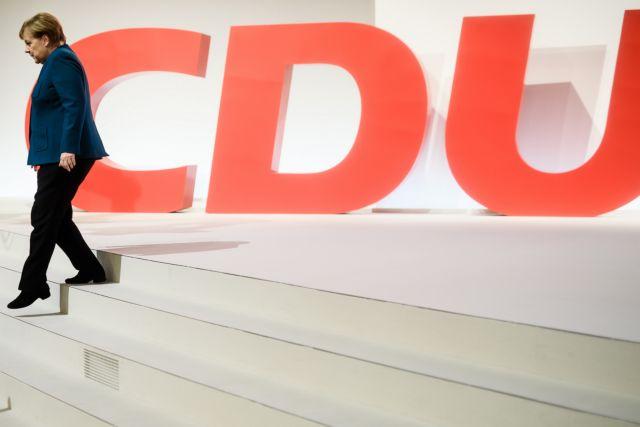 Γερμανία: Ποιοι είναι οι τρεις υποψήφιοι για την ηγεσία του CDU | tovima.gr