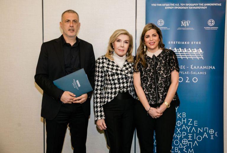 Ο Δήμος Πειραιά συμμετέχει στο Επετειακό Έτος «Θερμοπύλες – Σαλαμίνα 2020» | tovima.gr
