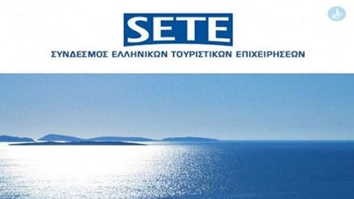 ΣΕΤΕ: Ψυχραιμία, συντονισμός και συνεργασία | tovima.gr
