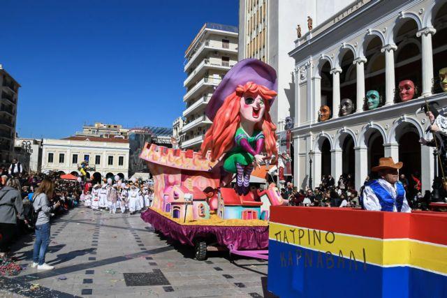 Πάτρα: Ακυρώνεται το καρναβάλι – Σκέψεις για μετάθεσή του το καλοκαίρι | tovima.gr