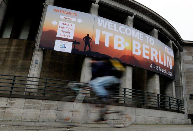 Γερμανία: Ματαιώνεται η Διεθνής Έκθεση Τουρισμού λόγω κορωνοϊού | tovima.gr