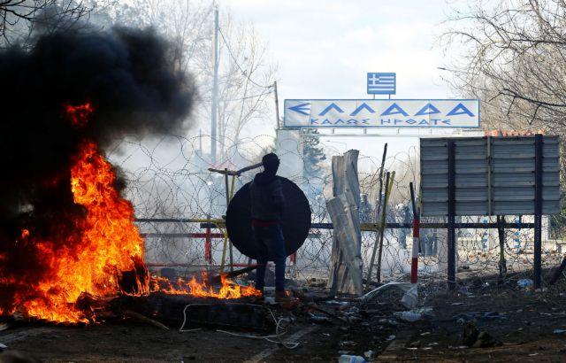 Έβρος: Συμπλοκές προσφύγων και δυνάμεων ασφαλείας στα ελληνοτουρκικά σύνορα | tovima.gr