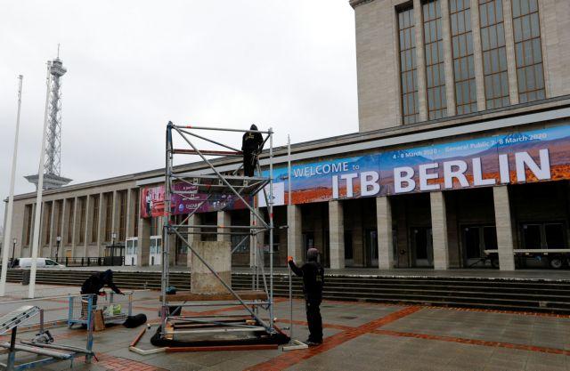 Θύμα του Κορωνοϊου η ITB Berlin – Πώς ακυρώθηκε | tovima.gr