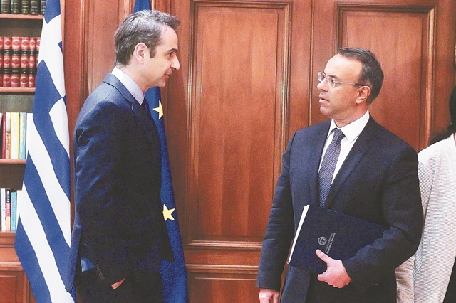 «Ιστορικό» έτος το 2022 για την ελληνική οικονομία | tovima.gr