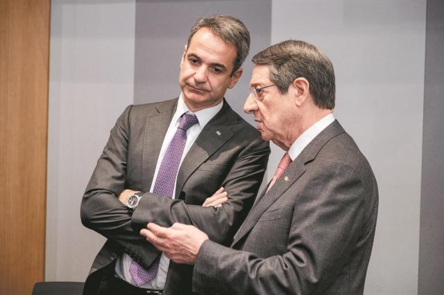 Μποφόρ για εθνικά θέματα και Κύπρο | tovima.gr