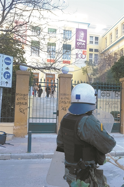 «Ηξεις, αφήξεις» με τους φρουρούς των ΑΕΙ | tovima.gr