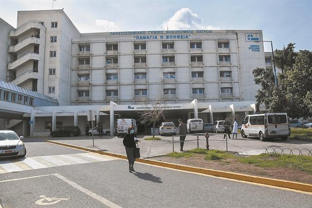 «Εικόνες από το μέλλον» τα μέτρα για τον περιορισμό της επιδημίας | tovima.gr