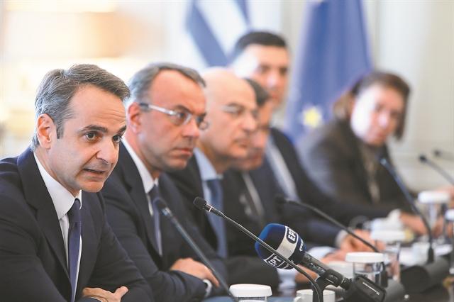 Τριπλή «βόμβα» για την κυβέρνηση   tovima.gr