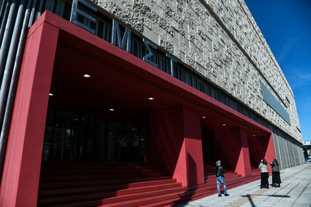 Πάνω από 4.000 επισκέπτες στο ΕΜΣΤ το τριήμερο δοκιμαστικής λειτουργίας | tovima.gr