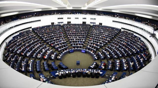 Aναστέλλονται οι επισκέψεις στο Ευρωκοινοβούλιο λόγω κορωνοϊού | tovima.gr