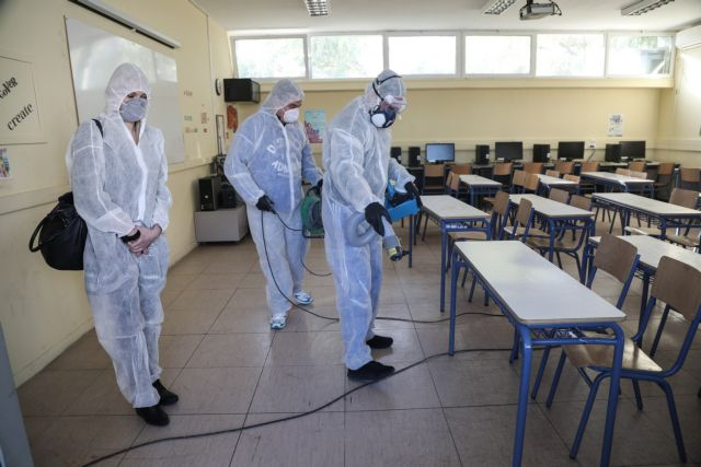 Κορωνοϊός: Δείτε ποια σχολεία θα παραμείνουν κλειστά για προληπτικούς λόγους | tovima.gr