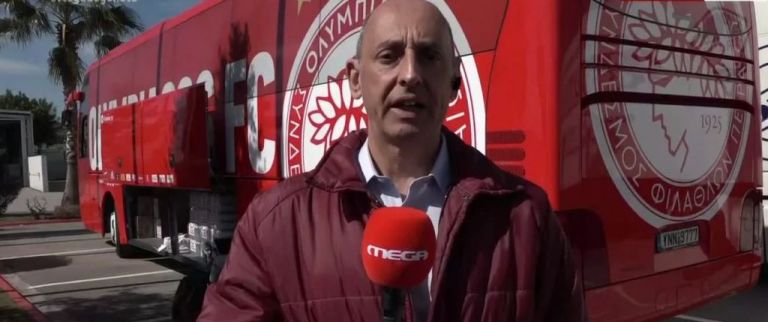Ολυμπιακός : Αναχωρεί για Έβρο η «προσφορά» των ερυθρολεύκων στους συνοριοφύλακες   tovima.gr