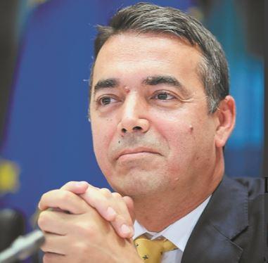 Νίκολα Ντιμιτρόφ: Υπαρξιακό ζήτημα η έναρξη ενταξιακών διαπραγματεύσεων   tovima.gr