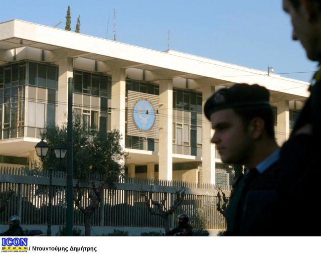 Συστάσεις από την αμερικανική πρεσβεία προς Αμερικανούς πολίτες για Λέσβο, Χίο, Σάμο και Εβρο | tovima.gr