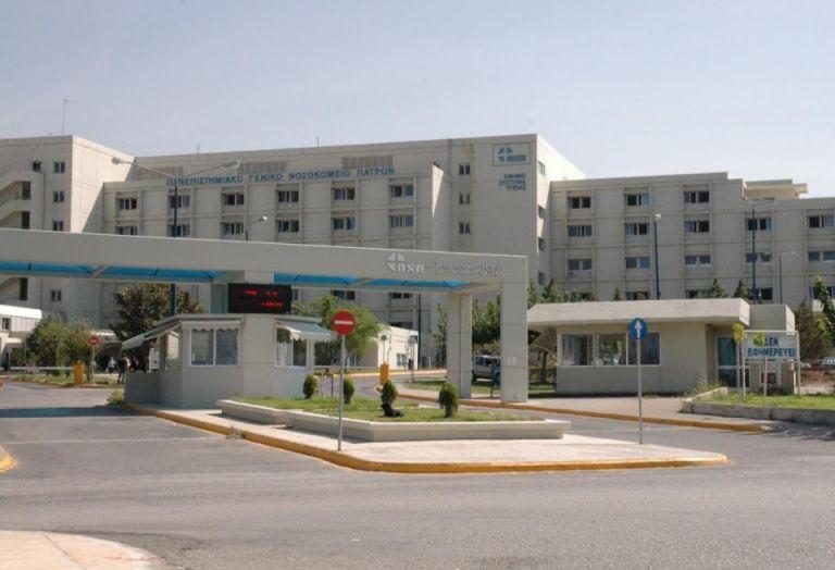 Κορωνοϊός: Με σοβαρή πνευμονία νοσηλεύεται στην Πάτρα ο 9ος ασθενής   tovima.gr