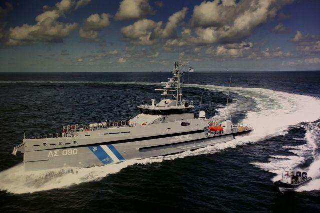 Με NAVTEX η Αθήνα απαγορεύει τη ναυσιπλοΐα σε νησιά του Αιγαίου | tovima.gr