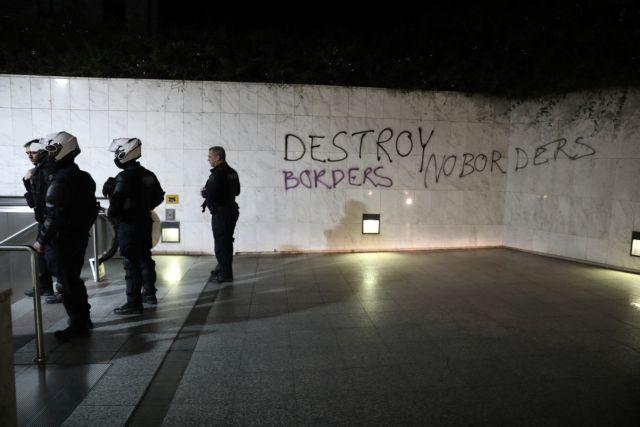 Επίθεση στο σταθμό «Ακρόπολη» και 56 προσαγωγές | tovima.gr
