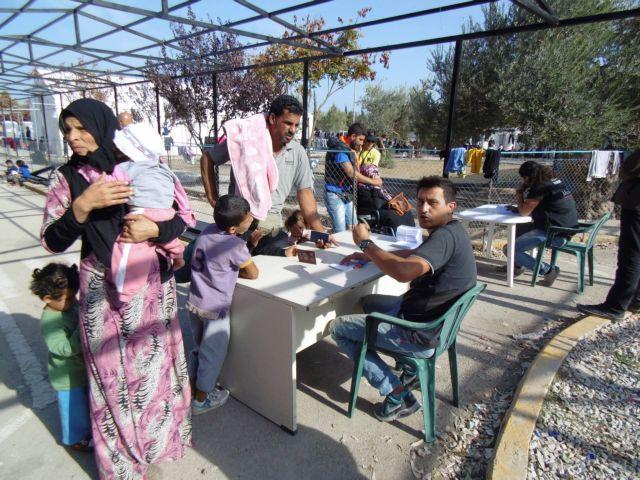 Η παράκληση της 19χρονης Α.Μ. από το κέντρο προσφύγων στη Μόρια | tovima.gr