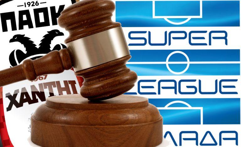 Πώς η Αθλητική Δικαιοσύνη μπήκε στην ουσία και «δημιούργησε» ποινές για να σωθούν ΠΑΟΚ – Ξάνθη   tovima.gr