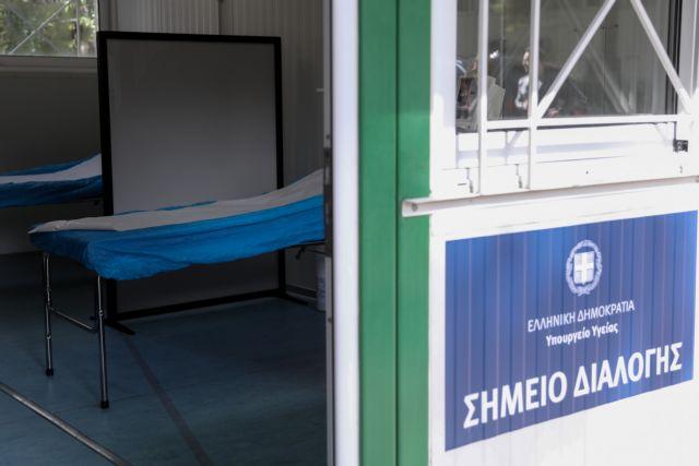 Κορωνοϊός: Ανησυχία μετά τα 31 κρούσματα στην Ελλάδα – Σε επιδημική φάση όλη η Ευρώπη   tovima.gr