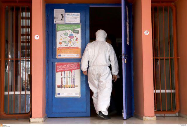 Προληπτική απολύμανση σε όλα τα σχολικά κτήρια του Δήμου Πειραιά | tovima.gr