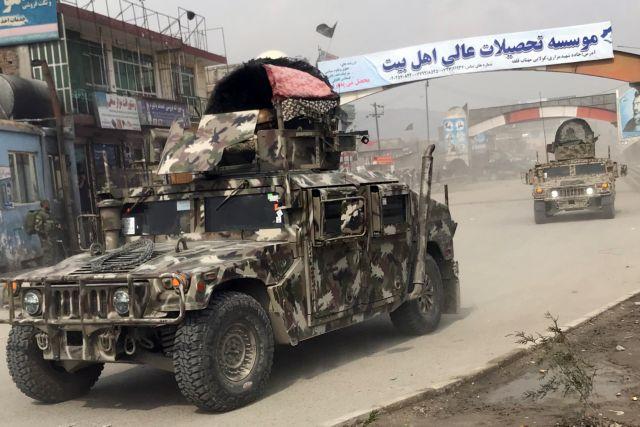 Αφγανιστάν: Λουτρό αίματος με 29 νεκρούς μετά από επίθεση στην Καμπούλ   tovima.gr