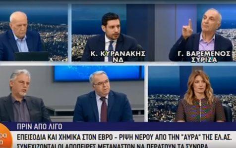 Αγρια σύγκρουση Κυρανάκη-Βαρεμένου on air | tovima.gr