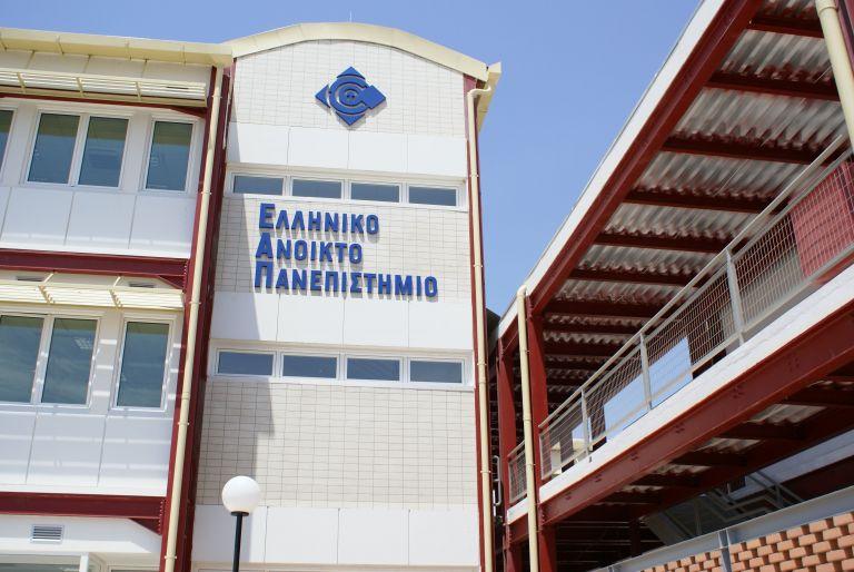 Ε.Α.Π: Παρέχει τεχνογνωσία για εξ αποστάσεως εκπαίδευση λόγω Κορωνοϊού | tovima.gr