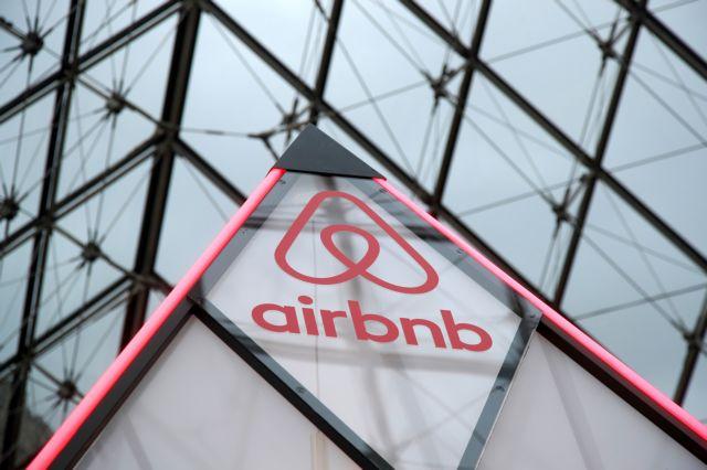 Airbnb: Το σχέδιο για να ελέγχονται όλα τα εισοδήματα   tovima.gr