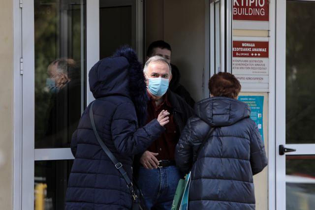 Κορωνοϊός: Στα 66 τα κρούσματα στη χώρα | tovima.gr