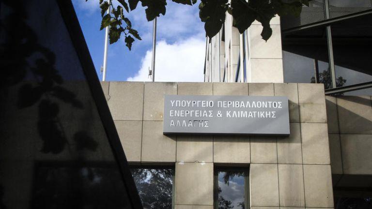 Σύσκεψη και στο ΥΠΕΝ για τον κορωνοϊό   tovima.gr