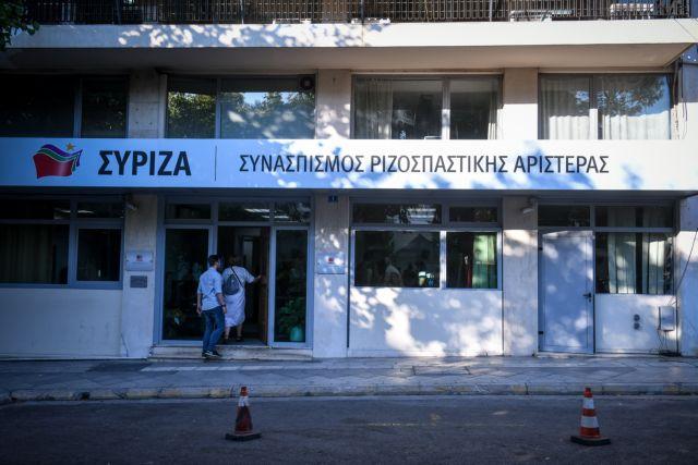 ΣΥΡΙΖΑ: Η κυβέρνηση να αφήσει τις κινήσεις εντυπωσιασμού για το ακροδεξιό της ακροατήριο   tovima.gr