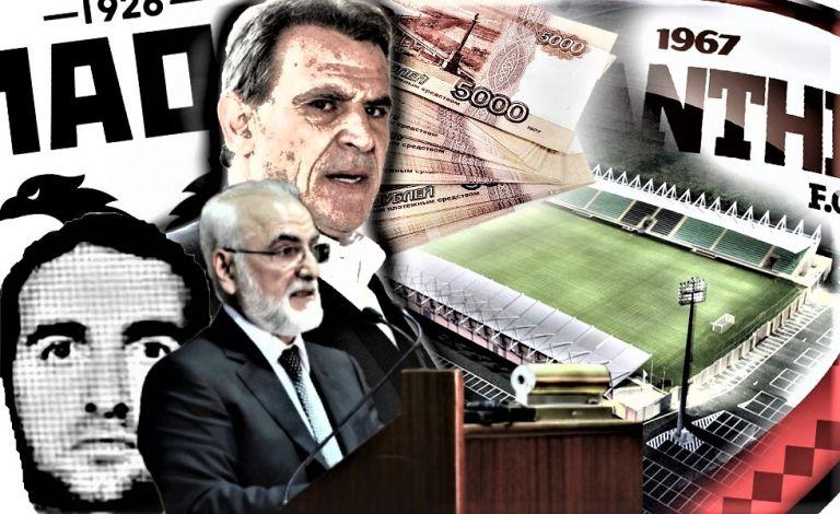 Ο Πανόπουλος δεν ξέρει τον Καλπαζίδη, αλλά πήρε μερικά εκατομμύρια και το πιστοποιητικό «ερωμένες Σαββίδη» | tovima.gr
