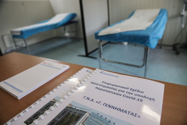 «Καμπανάκι» για τον κορωνοϊό: «Είναι βέβαιο ότι θα αυξηθούν τα κρούσματα στην Ελλάδα»   tovima.gr